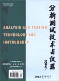 分析测试技术与仪器