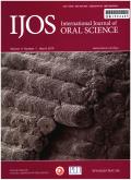 国际口腔科学杂志(英文版)