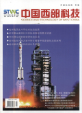 中国西部科技