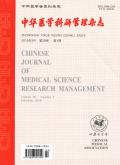 中华医学科研管理杂志